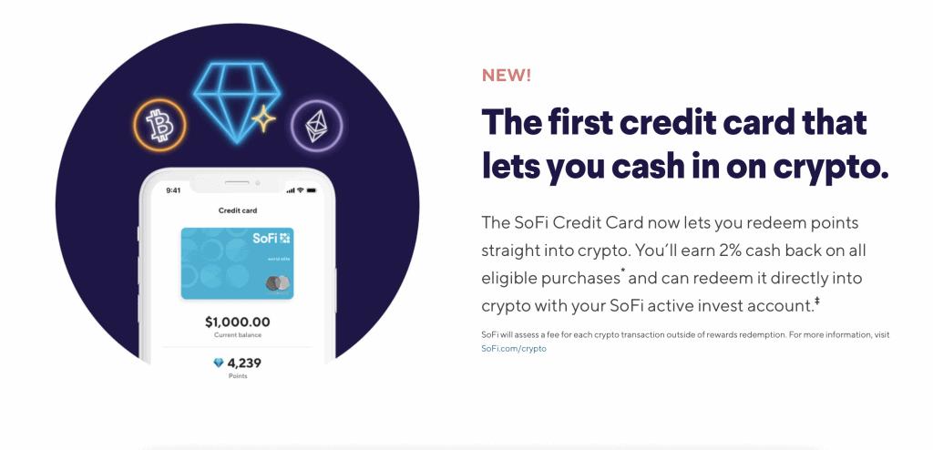 SoFi Credit Card Limit